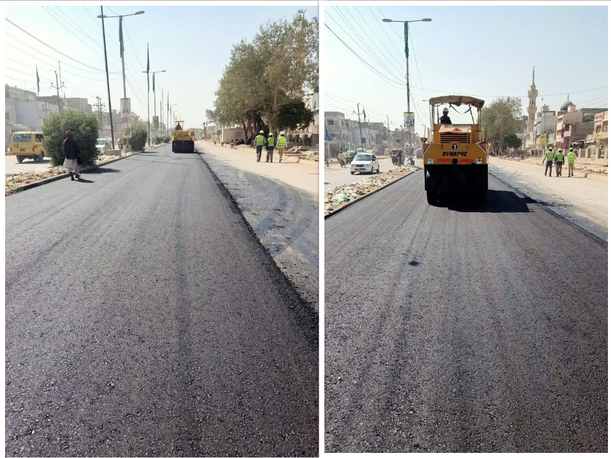 Rehabilitation and Reconstruction of Khokrapar road